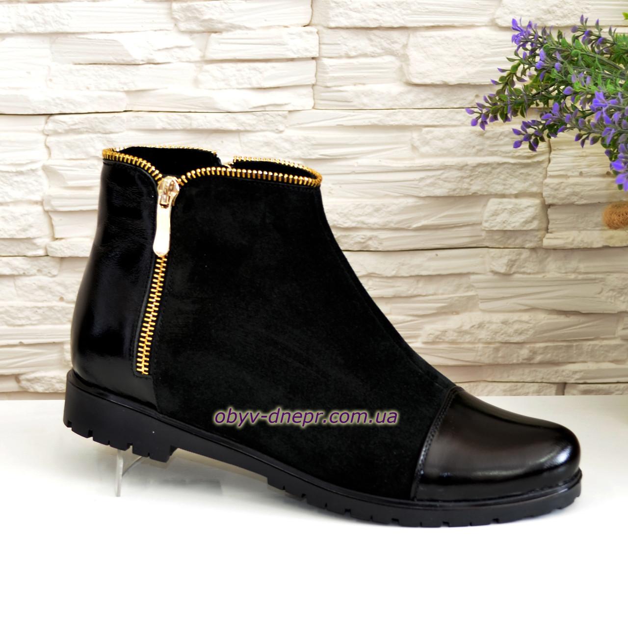 Женские ботинки на низом ходу, натуральный замш и лак. Демисезонные
