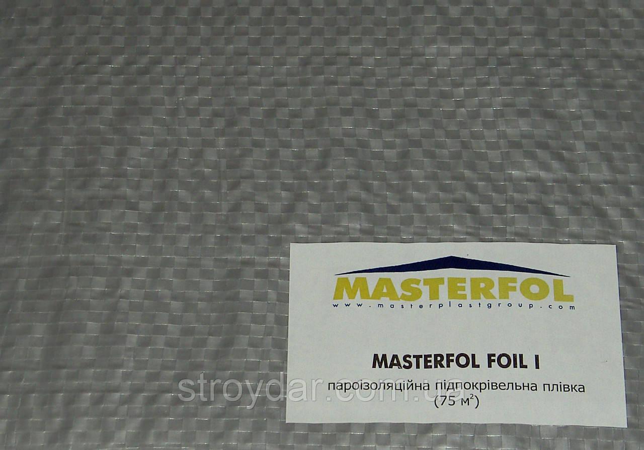 Підпокрівельна плівка Masterfol FOIL I (паробар'єр)