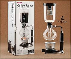 Сифон для варки чая или кофе HARIO (5 чашек), 600мл
