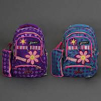 Рюкзак школьный 0026-18