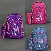 Рюкзак школьный 0085-18