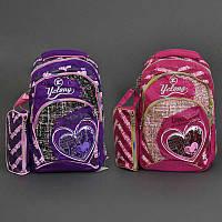 Рюкзак школьный 0025-18