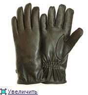 Кожанные перчатки Camo
