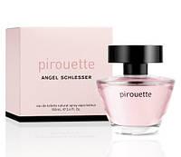 Angel Schlesser Pirouette 50ml edt (женственный, изысканный, притягательный, утончённый)
