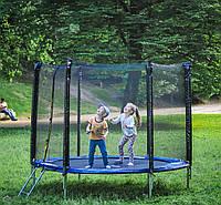 Батут SkyJump 252см (8ft) диаметр с внешней сеткой спортивный для детей и взрослых