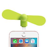 Мини USB вентилятор для iPhone Mi