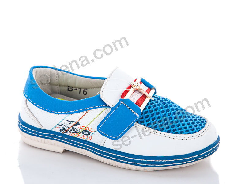 Туфли Selena №LSb 16 blue (26-31). Опт.