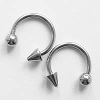 Подкова, диаметр 8 мм, для украшения пирсинга (шарик 3 мм + конус 3 мм) из медицинской стали., фото 1