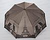 Женский зонт полуавтомат с Эйфелевой башней