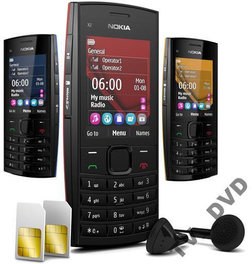 """Мобильный телефон Nokia X2-02 2Sim 2,2"""""""