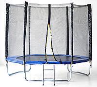 В КИЕВЕ Батут SkyJump 312см (10ft) диаметр с внешней сеткой спортивный для детей и взрослых