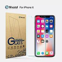 Защитное стекло  для IPhone X