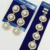 Набор украшений длинные серьги и браслет в золоте с роскошными прозрачными кристаллами и жемчугом