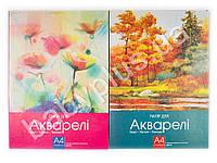 Бумага для акварели A4 12 листов в картонной папке (плотность 200 г./м2)