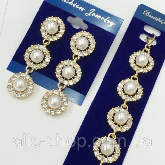 Набор украшений длинные серьги и браслет в серебре с роскошными прозрачными кристаллами и жемчугом