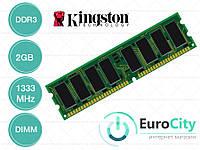 Оперативная память Kingston DDR3-1333 2048MB PC3-10600 (KVR1333D3N9/2G) Карта памяти Модуль ОЗУ для ПК.