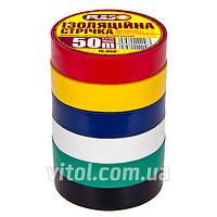 Изоляционная лента PULSO PVC (ІС 50А), длина 50 м, ассорти, ПВХ, изолента, липкая лента, изоляционный материал, электроизоляционная лента