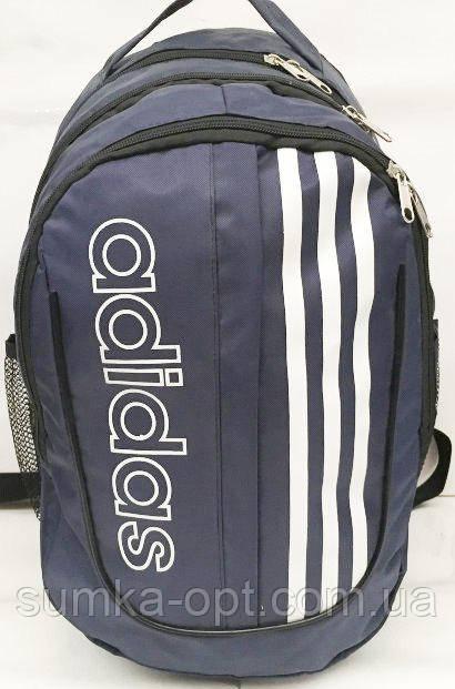 Рюкзаки спорт стиль Adidas плащівка (темно-синій)31*45