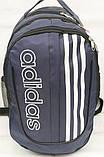 Рюкзаки спорт стиль Adidas плащівка (чорний)31*45, фото 2