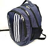 Рюкзаки спорт стиль Adidas плащівка (темно-синій)31*45, фото 3