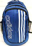 Рюкзаки спорт стиль Adidas плащівка (темно-синій)31*45, фото 5