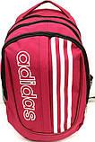Рюкзаки спорт стиль Adidas плащівка (темно-синій)31*45, фото 6