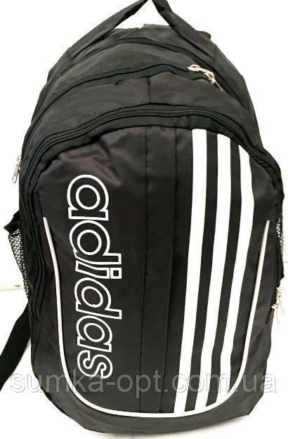 Рюкзаки спорт стиль Adidas плащівка (чорний)31*45
