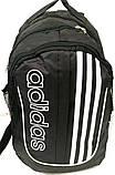 Рюкзаки спорт стиль Adidas плащівка (темно-синій)31*45, фото 2