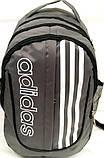 Рюкзаки спорт стиль Adidas плащівка (темно-синій)31*45, фото 7