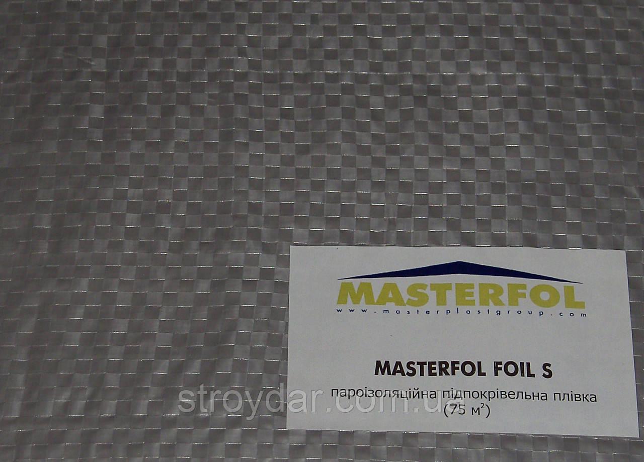 Підпокрівельна плівка Masterfol FOIL S (паробар'єр)