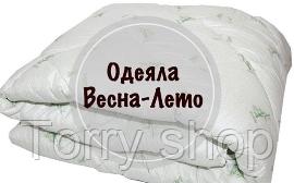 Двуспальное облегченное одеяло на синтепоне