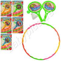 Набор спортивный, обруч, ракетка детская 2шт, мячик, воланчик, 6 видов, на листе