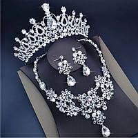 Весільний набір ювелірна біжутерія сріблення 47115с, фото 1