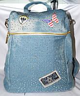 Женский джинсовый голубой рюкзак 31*34 см