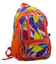 Рюкзак молодежный GoPack 102 GО