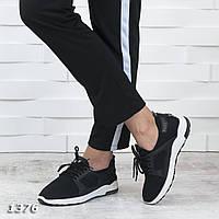 Крутые черные кроссовки, материал: стрейч + резина