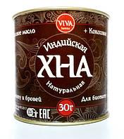 Хна для биотату и бровей HN-02 (кор.черн), 30 гр
