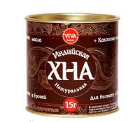 Хна для биотату и бровей HN-01 (кор.черн), 15 гр