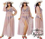 Пляжное платье, туника батал сетка с люрексовой нитью. в пол 48-54 рр., фото 3