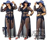 Пляжное платье, туника батал сетка с люрексовой нитью. в пол 48-54 рр., фото 2