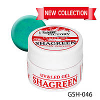 Сахарный гель для ногтей 5мл, Харьков GSH-(035-050)