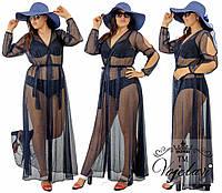 Пляжное платье, туника батал сетка с люрексовой нитью. в пол (цвета в ассортименте)