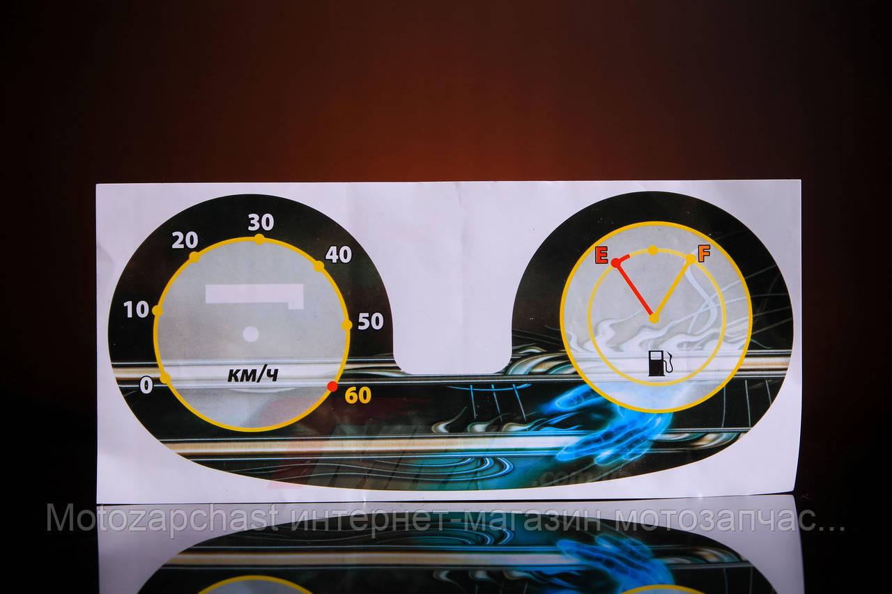 Наклейки на спидометр до 60 км/ч ( обманки )