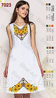 Заготовка жіночої сукні С-7023 габардин без рукавів