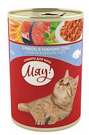 Влажный корм для кошек Мяу! консерва с рыбой в нежном соусе, 415 г (банка)