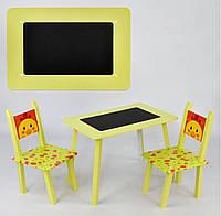 Детский столик с двумя стульчиками С 082 Цыпленок