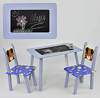 Детский столик с двумя стульчиками С 105 Собачки