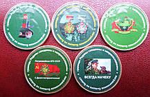 Сувенірний набір монет до 100-річчя прикордонних військ 1918-2018 - 5 штук