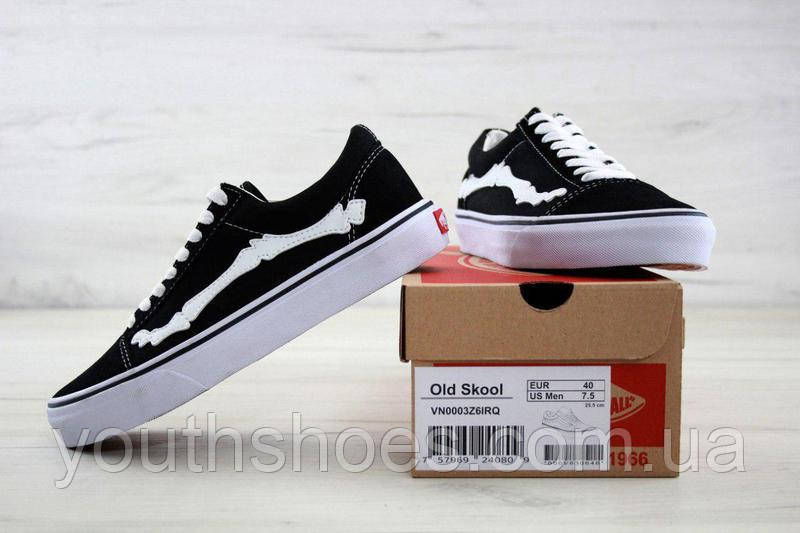 8e058e89f563 Кеды унисекс Vans Old Skool Bone Jazz-Stripe (black white)