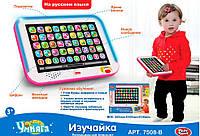 Детский Планшет Play Smart 7508